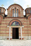 Εκκλησία σε σύνθετο Hertsegovochka Gracanica Στοκ Εικόνα