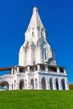 Εκκλησία σε Kolomenskoe Στοκ εικόνα με δικαίωμα ελεύθερης χρήσης