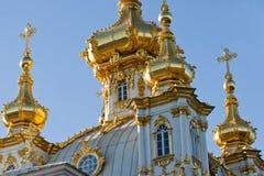 Εκκλησία σε Peterhof σε Άγιο Πετρούπολη, Ρωσία Στοκ φωτογραφία με δικαίωμα ελεύθερης χρήσης