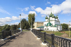 Εκκλησία στην πόλη YAROSLAVL, Ρωσία Στοκ εικόνα με δικαίωμα ελεύθερης χρήσης
