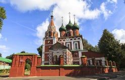 Εκκλησία στην πόλη YAROSLAVL, Ρωσία Στοκ Φωτογραφίες