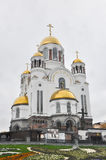 Εκκλησία στο αίμα το φθινόπωρο, Yekaterinburg, Ρωσία στοκ φωτογραφία με δικαίωμα ελεύθερης χρήσης