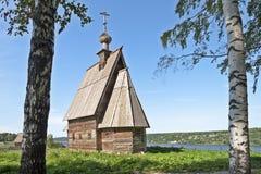 Εκκλησία της αναζοωγόνησης στην πόλη Ples, Ρωσία Στοκ Φωτογραφίες