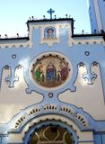 Εκκλησία της ιερής Elizabeth (μπλε εκκλησία, 1913). Στοκ Φωτογραφία
