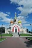 Εκκλησία της μεταμόρφωσης σε Peredelkino, Ρωσία Φωτογραφία χρώματος Στοκ Εικόνες