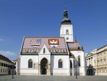 Εκκλησία του σημαδιού του ST Στοκ εικόνα με δικαίωμα ελεύθερης χρήσης