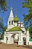 Εκκλησία του Apostel John, Kostroma Στοκ φωτογραφίες με δικαίωμα ελεύθερης χρήσης