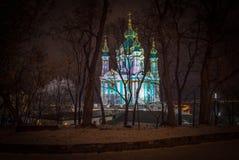 Εκκλησία του ST Andrew ` s στοκ φωτογραφίες