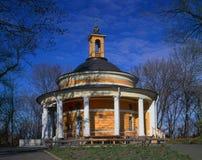 Εκκλησία του ST Nicholas στον τάφο του Askold Στοκ φωτογραφίες με δικαίωμα ελεύθερης χρήσης