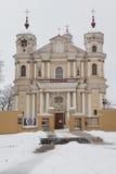 Εκκλησία του ST Peter και του ST Paul Στοκ φωτογραφίες με δικαίωμα ελεύθερης χρήσης