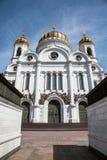 Εκκλησία Χριστού το Savior Στοκ Εικόνες
