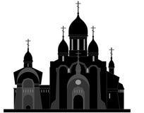 Εκκλησία Ελεύθερη απεικόνιση δικαιώματος