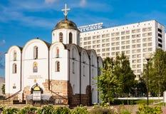 Εκκλησία Annunciation και του ξενοδοχείου Βιτσέμπσκ Στοκ Εικόνες