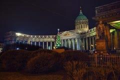 εκκλησία kazan ορθόδοξη Πετρούπολη ρωσικό ST καθεδρικών ναών στοκ φωτογραφία με δικαίωμα ελεύθερης χρήσης