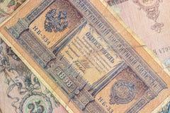 Εκλεκτής ποιότητας βασιλικά χρήματα Ρωσία, υπόβαθρο Στοκ Εικόνες