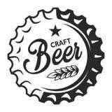 Εκλεκτής ποιότητας λογότυπο μπύρας τεχνών διανυσματική απεικόνιση