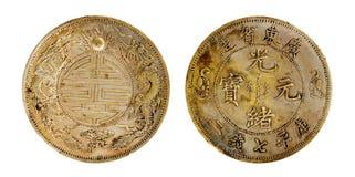 Εκλεκτής ποιότητας νόμισμα της Κίνας Στοκ φωτογραφίες με δικαίωμα ελεύθερης χρήσης