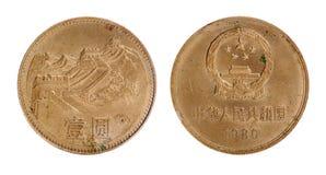 Εκλεκτής ποιότητας νόμισμα της Κίνας Στοκ Εικόνα