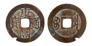 Εκλεκτής ποιότητας νόμισμα της Κίνας Στοκ Φωτογραφία