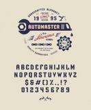 Εκλεκτής ποιότητας πηγή AUTOMASTER διανυσματική απεικόνιση