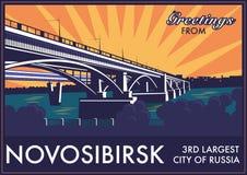 Εκλεκτής ποιότητας τουριστική ευχετήρια κάρτα - Novosibirsk, Ρωσία Στοκ Φωτογραφία