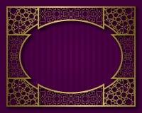 Εκλεκτής ποιότητας χρυσό πλαίσιο στο ασιατικό ύφος Ετικέτα, πινακίδα ή πρότυπο υποβάθρου ευχετήριων καρτών Στοκ φωτογραφία με δικαίωμα ελεύθερης χρήσης