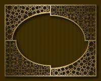 Εκλεκτής ποιότητας χρυσό πλαίσιο στο ασιατικό ύφος Πιστοποιητικό, πινακίδα ή πρότυπο υποβάθρου ευχετήριων καρτών Στοκ Εικόνες
