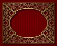 Εκλεκτής ποιότητας χρυσό πλαίσιο στο ασιατικό ύφος Σύντομο χρονογράφημα, πινακίδα ή πρότυπο υποβάθρου ευχετήριων καρτών Στοκ Φωτογραφίες