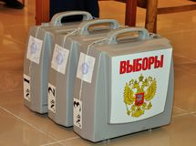 εκλογές Ρωσία Στοκ Εικόνες