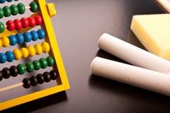εκπαίδευση έννοιας Στοκ εικόνα με δικαίωμα ελεύθερης χρήσης