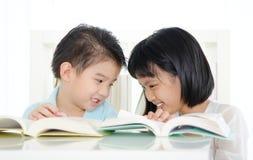 Εκπαίδευση παιδιών Στοκ Εικόνα