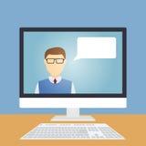 εκπαίδευση on-line επίσης corel σύρετε το διάνυσμα απεικόνισης Στοκ Φωτογραφία