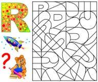 Εκπαιδευτική σελίδα με το γράμμα Ρ για τις αγγλικές επιστολές μελέτης Γρίφος λογικής Βρείτε και χρωματίστε 5 γράμματα Ρ Στοκ φωτογραφία με δικαίωμα ελεύθερης χρήσης