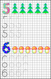Εκπαιδευτική σελίδα για τα παιδιά σε τετραγωνικό χαρτί με τους αριθμούς 5 και 6 Στοκ φωτογραφία με δικαίωμα ελεύθερης χρήσης