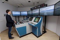 Εκπαιδευτικό κέντρο ναυσιπλοΐας πάγου Στοκ φωτογραφία με δικαίωμα ελεύθερης χρήσης