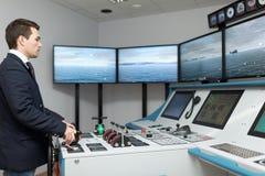 Εκπαιδευτικό κέντρο ναυσιπλοΐας πάγου Στοκ Φωτογραφία