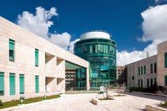 Εκπαιδευτικό σύνθετο ονομασμένο Rabin, πανεπιστήμιο της Χάιφα στοκ εικόνες με δικαίωμα ελεύθερης χρήσης