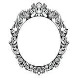 Εκλεκτής ποιότητας αυτοκρατορικό μπαρόκ πλαίσιο καθρεφτών Διανυσματικές γαλλικές πλούσιες περίπλοκες διακοσμήσεις πολυτέλειας Βικ ελεύθερη απεικόνιση δικαιώματος