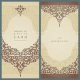 Εκλεκτής ποιότητας ευχετήριες κάρτες. Στοκ Εικόνες