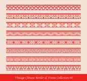 Εκλεκτής ποιότητας κινεζική διανυσματική συλλογή 04 πλαισίων συνόρων απεικόνιση αποθεμάτων