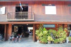 Εκλεκτής ποιότητας ξενοδοχείο στο chiang khan στοκ εικόνες με δικαίωμα ελεύθερης χρήσης