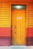 Εκλεκτής ποιότητας πόρτα - παλαιά ξύλινη πόρτα Κορέα Στοκ φωτογραφία με δικαίωμα ελεύθερης χρήσης