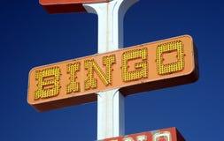 Εκλεκτής ποιότητας σημάδι bingo Στοκ εικόνες με δικαίωμα ελεύθερης χρήσης