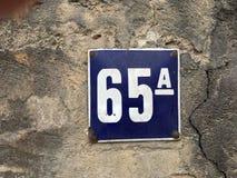 Εκλεκτής ποιότητας σπίτι αριθμός 65 Στοκ φωτογραφία με δικαίωμα ελεύθερης χρήσης
