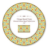 Εκλεκτής ποιότητας στρογγυλή αναδρομική ασιατική κινεζική βασιλική Trefoil πλαισίων καμπύλη διανυσματική απεικόνιση
