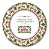 Εκλεκτής ποιότητας στρογγυλό αναδρομικό πλαίσιο 211 διαγώνιο πορτοκαλί λουλούδι πολυγώνων απεικόνιση αποθεμάτων