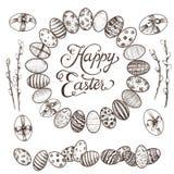Εκλεκτής ποιότητας συρμένα χέρι διανυσματικά αυγά Πάσχας Στοκ φωτογραφίες με δικαίωμα ελεύθερης χρήσης