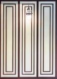 Εκλεκτής ποιότητας υπόβαθρο πλαισίων ταπετσαριών με το φωτισμό Στοκ φωτογραφία με δικαίωμα ελεύθερης χρήσης