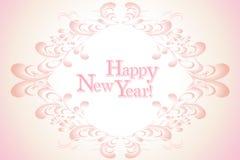 Εκλεκτής ποιότητας υπόβαθρο χαιρετισμού καλής χρονιάς - διάνυσμα eps10 ελεύθερη απεικόνιση δικαιώματος