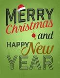 Εκλεκτής ποιότητας Χριστούγεννα και καλή χρονιά διανυσματική απεικόνιση
